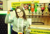 Фото Дегустатор