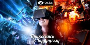 Фото Oculus Rift DK 2